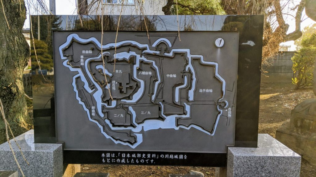 城跡と裁判所(32)さいたま地方裁判所川越支部